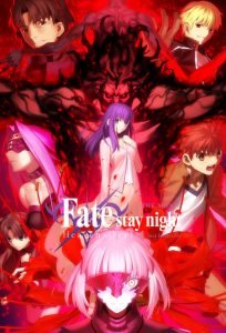 fate stay night heavens feel ii lost butterfly