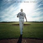 late life the chien ming wang story