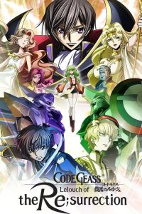 code geass lelouch of the resurrection