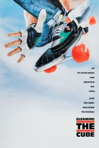gleaming the cube
