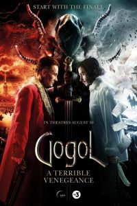 gogol a terrible vengeance