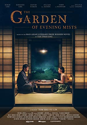 The Garden of Evening Mists poster